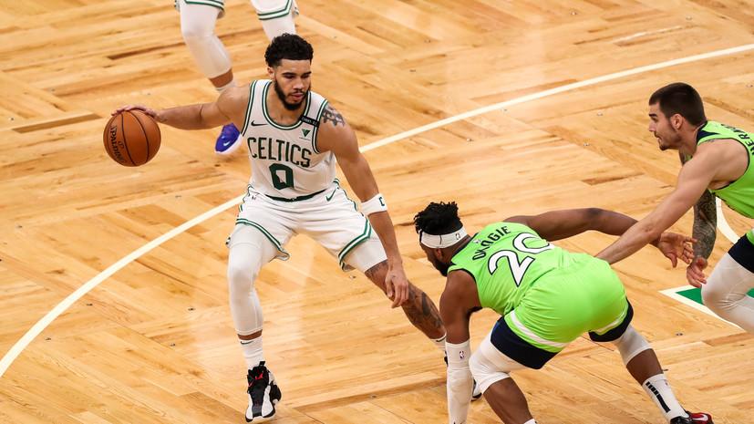 «Бостон» победил «Миннесоту» в матче НБА, Тейтум набрал 53 очка