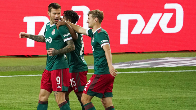 Наумов назвал «Локомотив» фаворитом матча со «Спартаком»