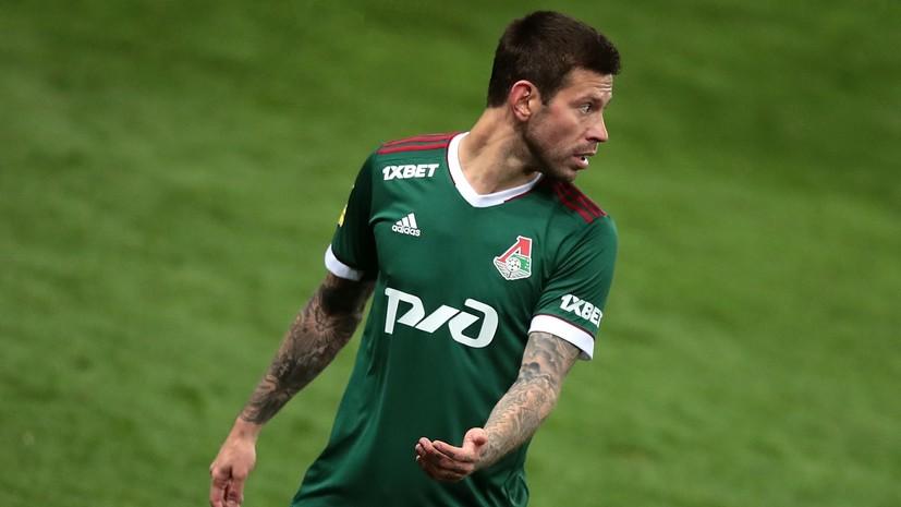 Ледяхов считает Смолова основной ударной силой «Локомотива»