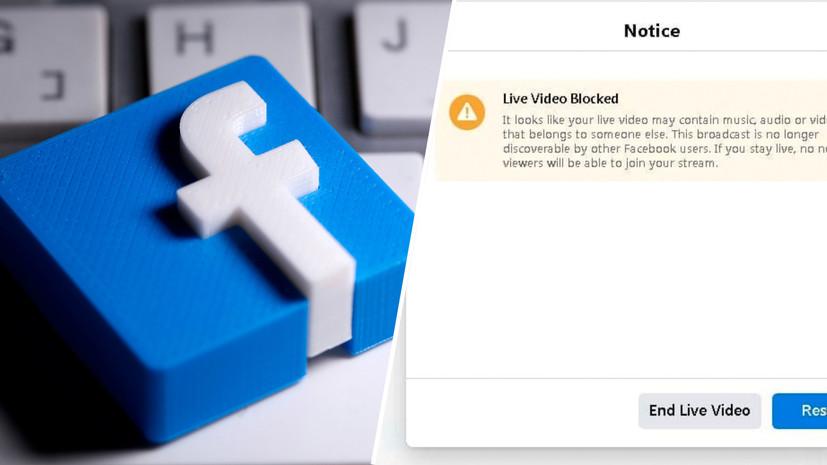 «Снять все ограничения»: Роскомнадзор потребовал от Facebook разблокировать трансляцию RT о полёте Гагарина