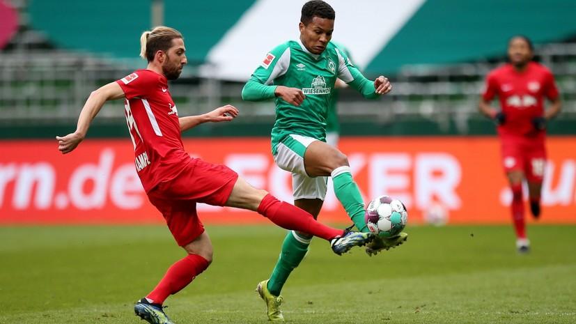 «Лейпциг» разгромил «Вердер» и сократил отставание от «Баварии» в Бундеслиге