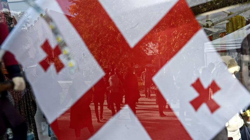 МИД Грузии намерен вернуть посла в Киев