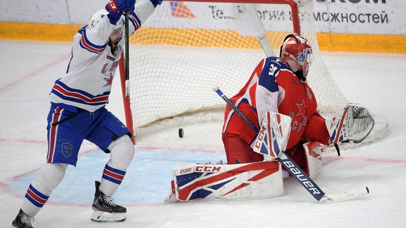 Матч ЦСКА — СКА побил рекорд по продолжительности армейского дерби КХЛ