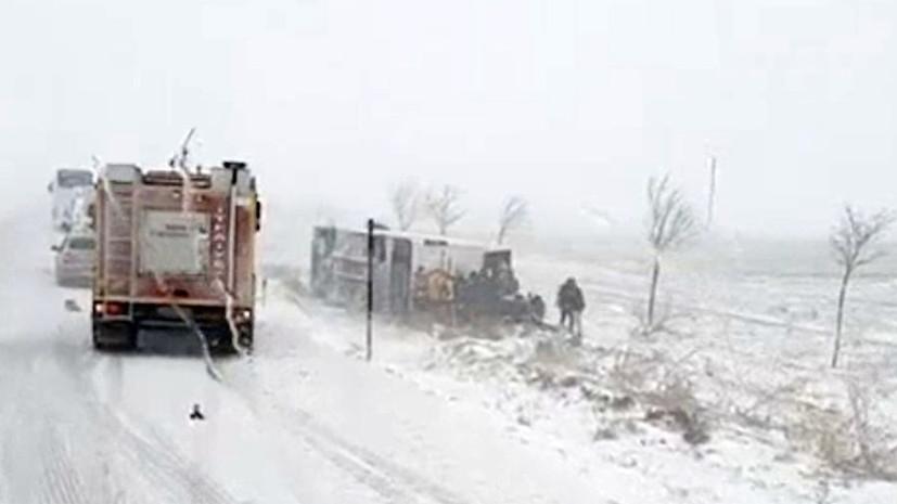 «Не справился с управлением на обледеневшей дороге»: в ДТП с туристическим автобусом в Турции погибла россиянка