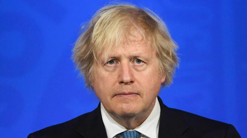 Джонсон не будет присутствовать на похоронах принца Филиппа