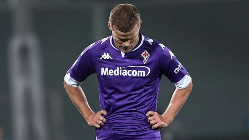 Кокорин не попал в заявку «Фиорентины» на матч Серии А с «Аталантой»