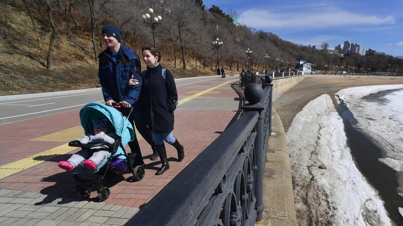 «Потратить наиболее выгодно»: в России изменились правила использования материнского капитала