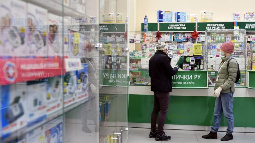 В России уточнили правила по ценам на жизненно необходимые лекарства