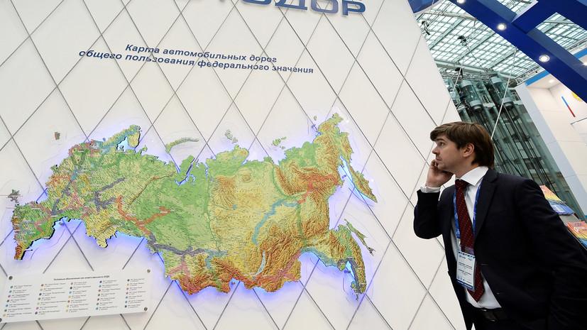 Новая точка на карте: тест RT о молодых городах России