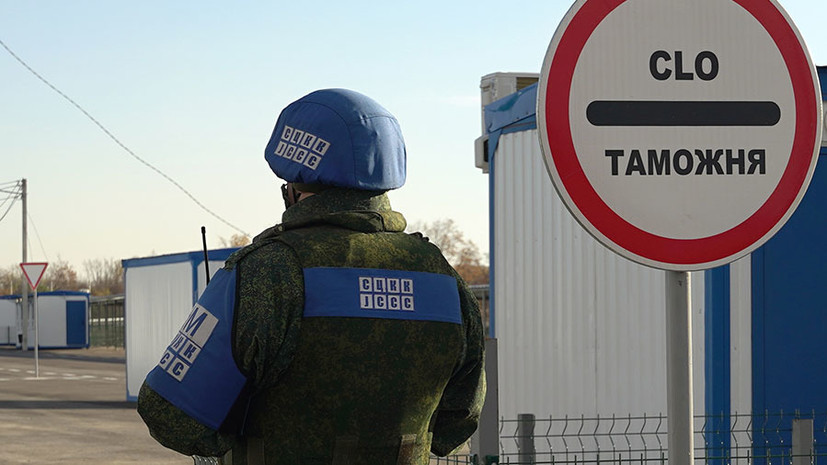Коллективная обеспокоенность: как Запад пытается обвинить Россию в эскалации в Донбассе