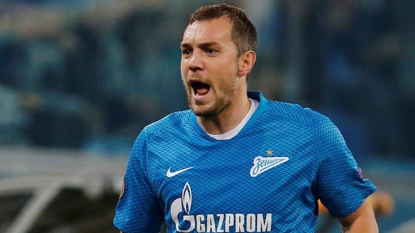 Малком и Дзюба выйдут в стартовом составе «Зенита» на матч с «Сочи»
