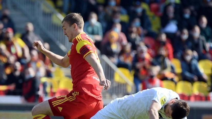 Руководитель тульского «Арсенала» оценил победунад «Краснодаром»