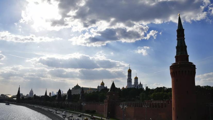 Синоптики прогнозируют «почти летнюю» погоду в Москве