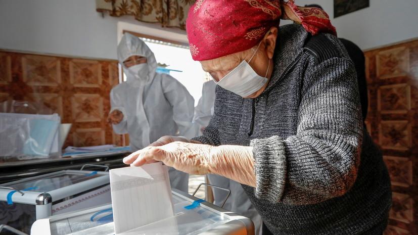 В Киргизии завершились выборы в местные органы власти