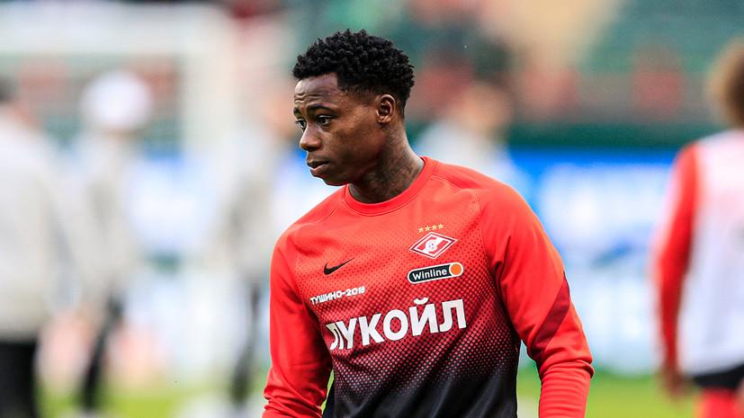 Арбитр Федотов оценил эпизод с неназначенным пенальти на Промесе в матче с «Локомотивом»