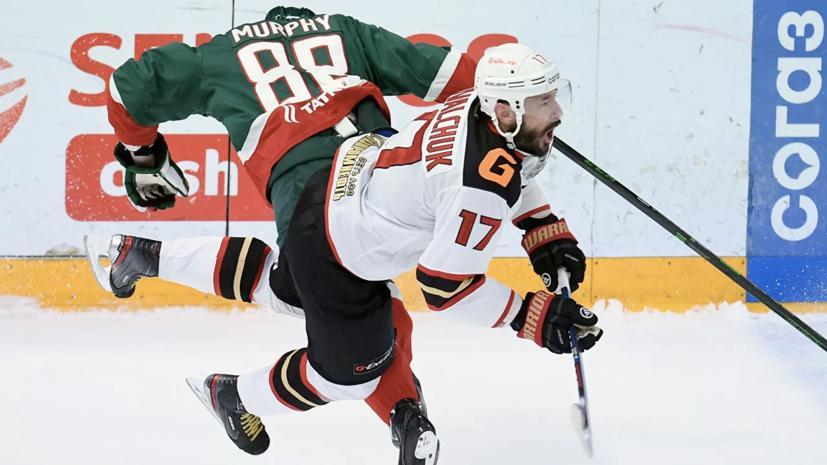 Ковальчук прервал свою безголевую серию в матчах за «Авангард»