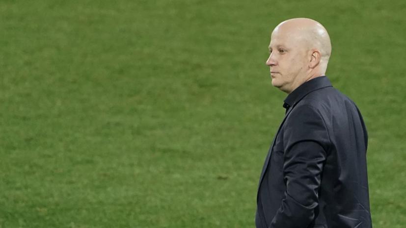 Тренер заявил, что «Локомотив» был готов к игре «Спартака» первым номером