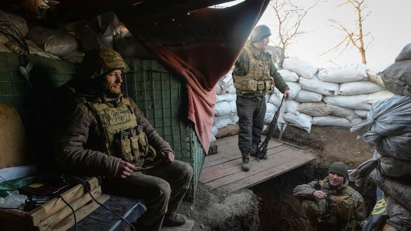 В Киеве заявили об отсутствии подготовки наступления в Донбассе