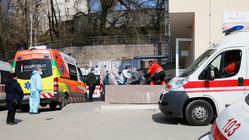 На Украине за сутки зафиксировано 7856 новых случаев коронавируса