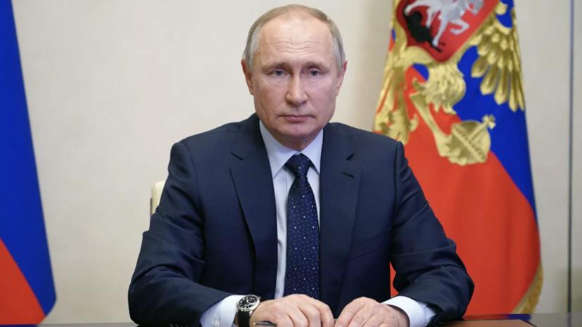 Путин поручил представить инфраструктурные проекты для инвестиций ФНБ