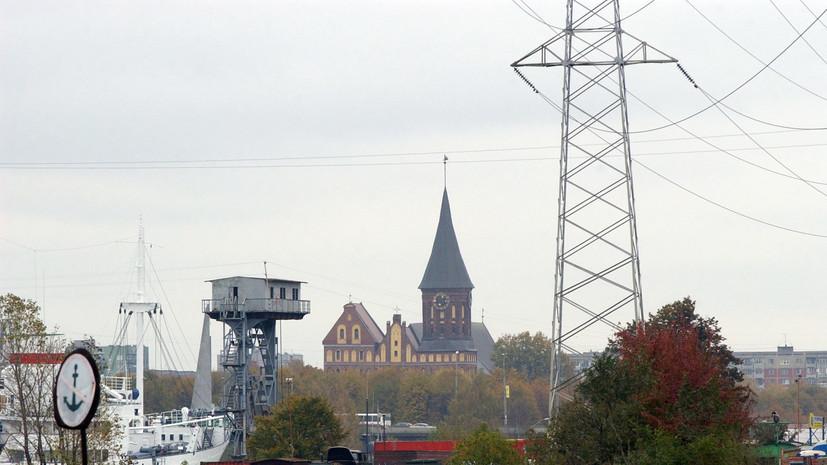 В «Интер РАО» заявили, что не прекращали экспорт электроэнергии в Прибалтику