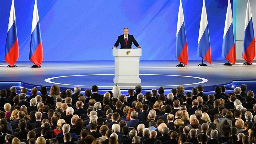 В Кремле назвали условие допуска журналистов на послание Федеральному собранию