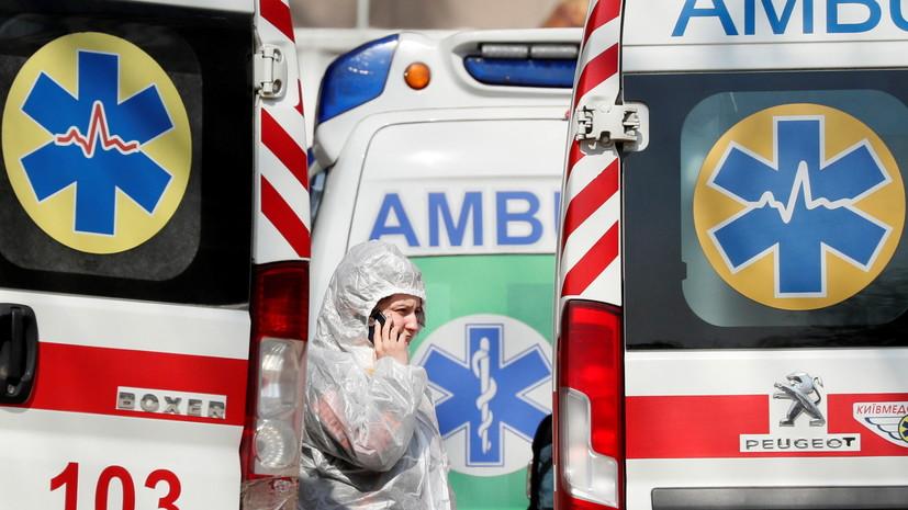 На Украине заявили о пиковых нагрузках на службу экстренной медицины