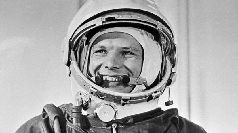 Поехали: тест RT об истории первого полёта человека в космос