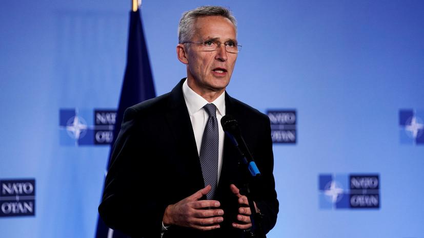 Столтенберг проведёт в Брюсселе встречу с главой МИД Украины
