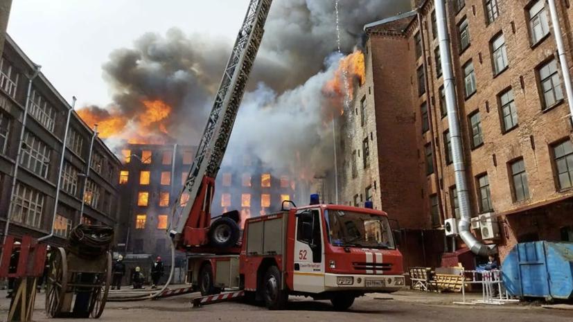 Площадь пожара на Невской мануфактуре возросла до 4 тысяч квадратных метров