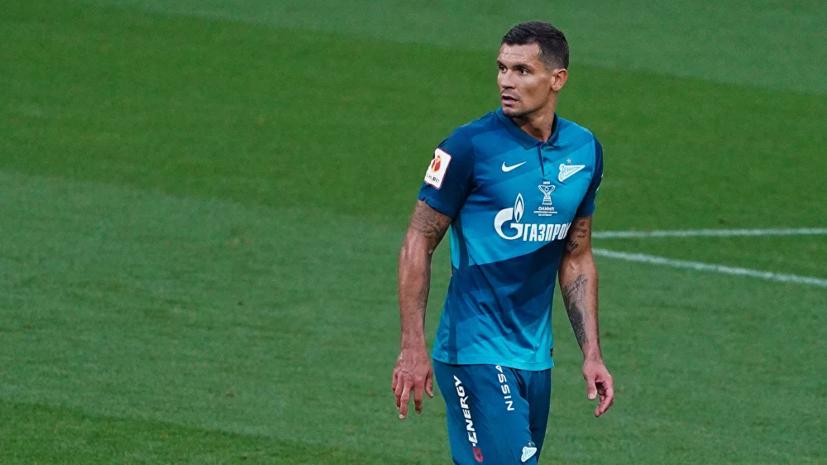 СМИ: Ловрен пропустит как минимум ещё два матча «Зенита» из-за травмы