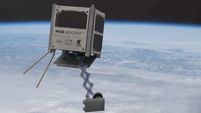 В Финляндии заявили о планах запустить первый в мире деревянный спутник