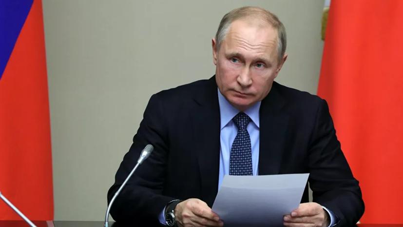 Путин подписал указ о новом порядке назначения директора ФСО