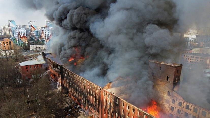 Минобороны подключилось к тушению пожара на Невской мануфактуре