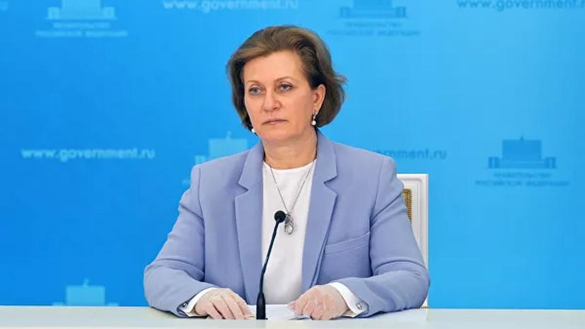 Попова рассказала о ситуации с заболеваемостью коронавирусом в России