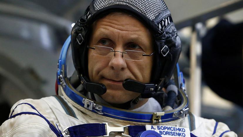 Андрей Борисенко рассказал о традициях космонавтов