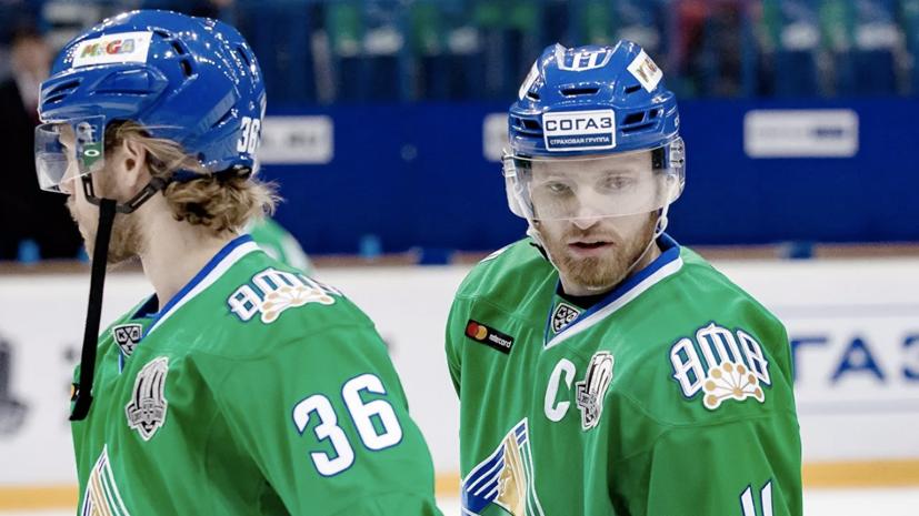 Капитан «Салавата Юлаева» Панин продлил контракт с клубом до 2023 года