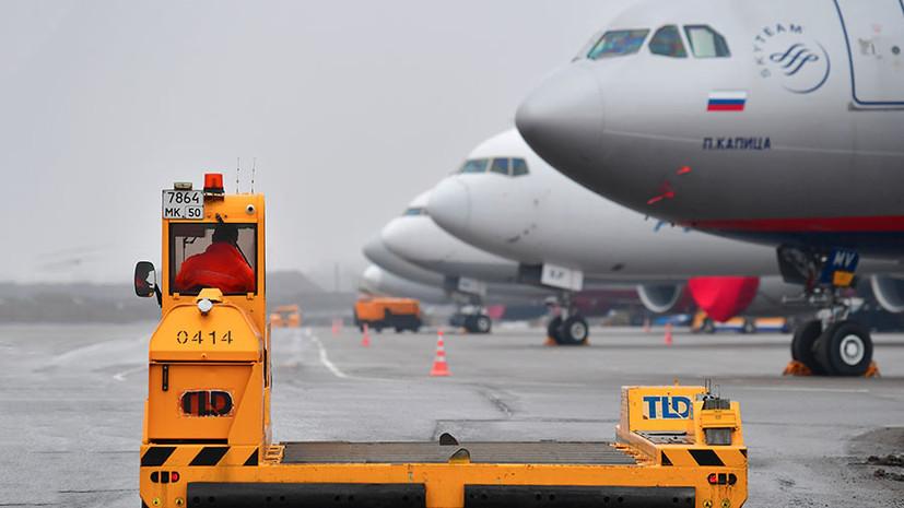 «Ключевая задача — сохранение здоровья граждан»: Россия ограничила авиасообщение с Турцией до 1 июня