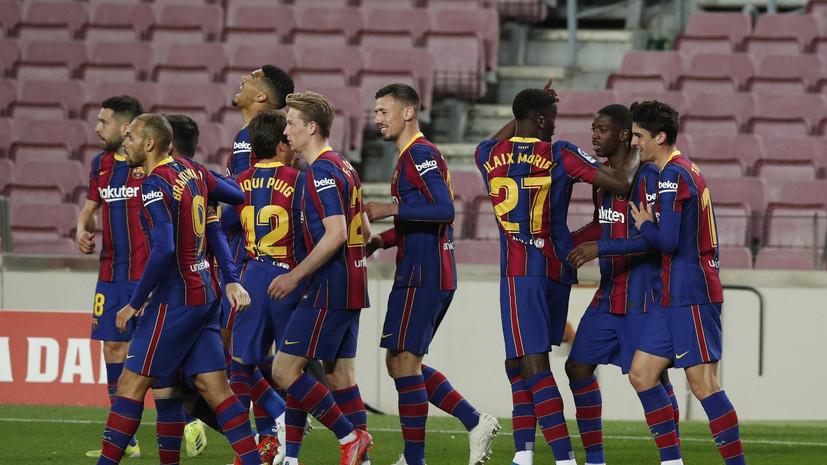 Forbes назвал «Барселону» самым дорогим футбольным клубом мира