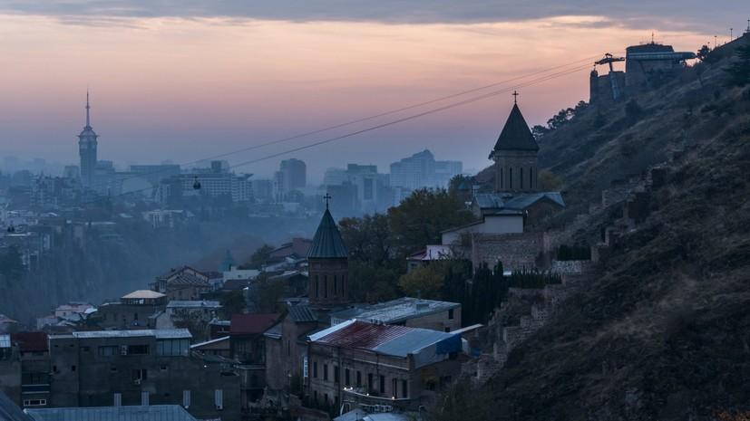 ЕК выделит €7,8 млн на укрепление гражданского общества в Грузии