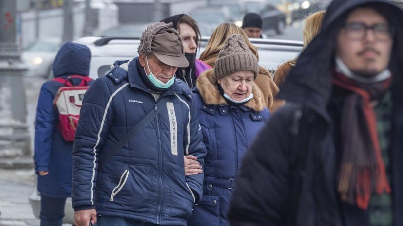 В Новгородской области вновь ввели режим самоизоляции для пожилых
