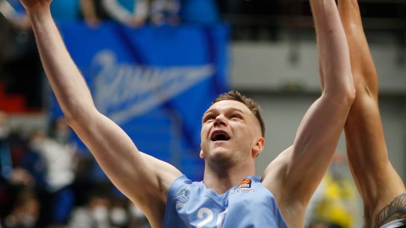 Стали известны соперники ЦСКАи«Зенита» в плей-офф баскетбольной Евролиги
