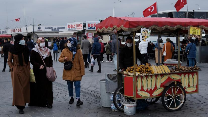 За сутки в Турции выявлено 54 562 случая коронавируса