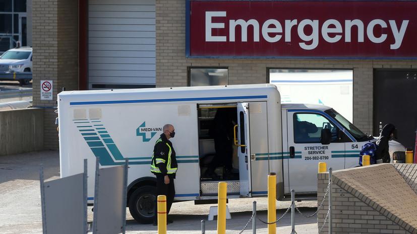 За сутки в Канаде зафиксировано 10 859 случаев коронавируса