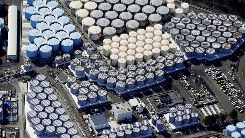 Китай выразил Японии протест из-за решения сбросить воду с «Фукусимы»