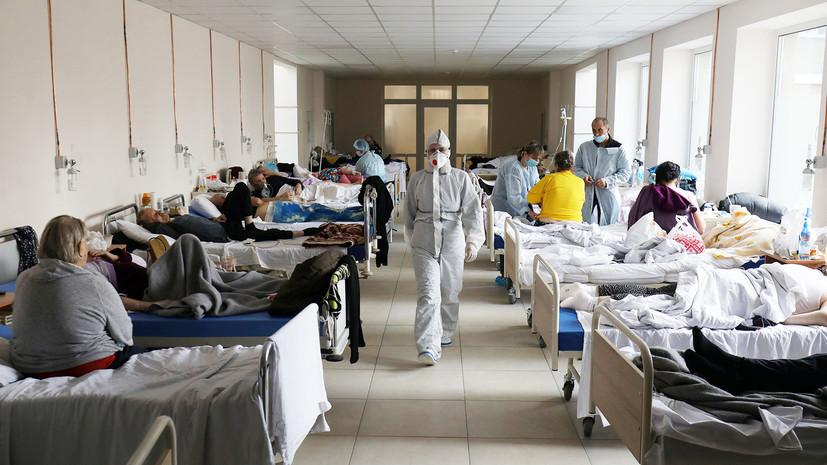 На Украине за сутки выявили 11 680 случаев коронавируса