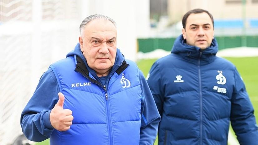 Скончался главный врач «Динамо» Александр Ярдошвили