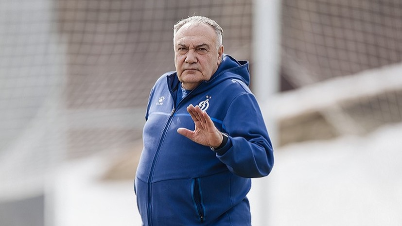 «Динамо» выразило соболезнования родным и близким Ярдошвили