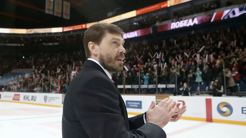 Кудашов назначен главным тренером ХК «Динамо»