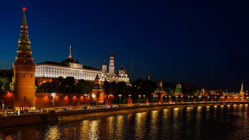 Синоптик рассказал о похолодании в Москве на выходных